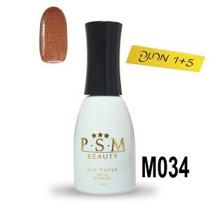 לק ג'ל P.S.M Beauty גוון - M034