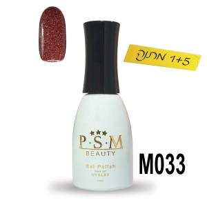 לק ג'ל P.S.M Beauty גוון - M033