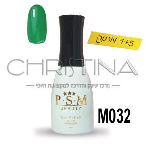 לק ג'ל P.S.M Beauty גוון - M032
