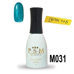 לק ג'ל P.S.M Beauty גוון - M031
