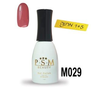 לק ג'ל P.S.M Beauty גוון - M029