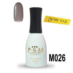 לק ג'ל P.S.M Beauty גוון - M026