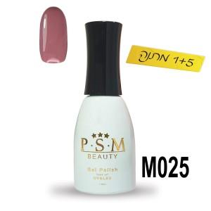 לק ג'ל P.S.M Beauty גוון - M025