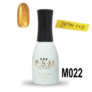 לק ג'ל P.S.M Beauty גוון - M022
