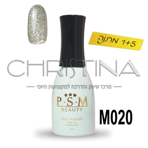 לק ג'ל P.S.M Beauty גוון - M020