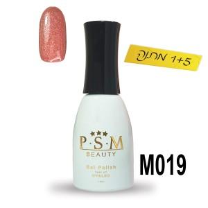 לק ג'ל P.S.M Beauty גוון - M019