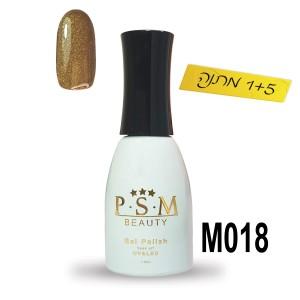 לק ג'ל P.S.M Beauty גוון - M018