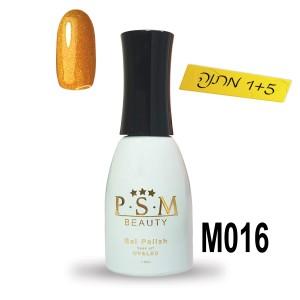 לק ג'ל P.S.M Beauty גוון - M016
