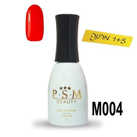 לק ג'ל P.S.M Beauty גוון - M004
