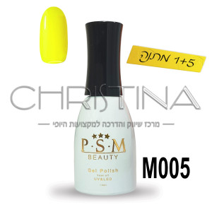 לק ג'ל P.S.M Beauty גוון - M005