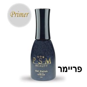 פריימר Primer - P.S.M Beauty