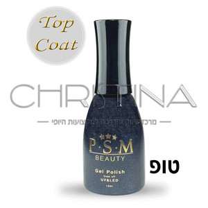 טופ ג'ל ללא נטרול Top Gel Coat - P.S.M Beauty