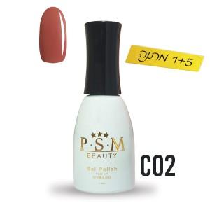 לק ג'ל P.S.M Beauty גוון - C02