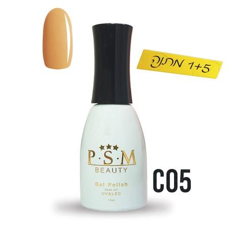 לק ג'ל P.S.M Beauty גוון - C05