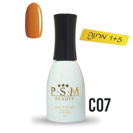 לק ג'ל P.S.M Beauty גוון - C07