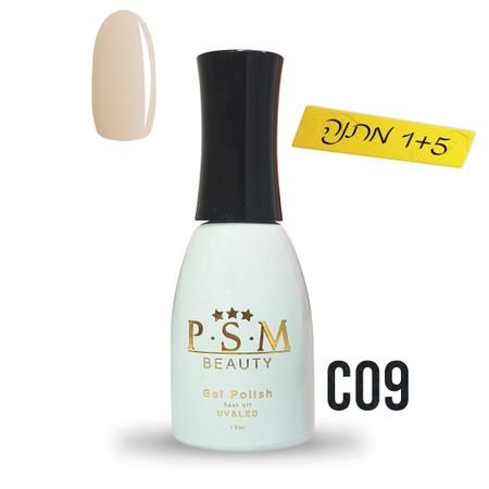 לק ג'ל P.S.M Beauty גוון - C09