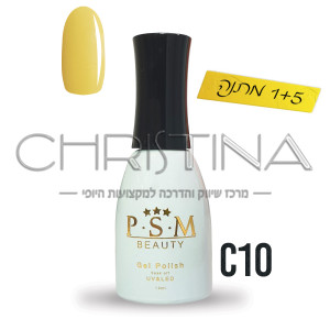 לק ג'ל P.S.M Beauty גוון - C10