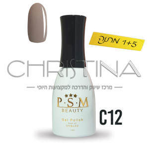 לק ג'ל P.S.M Beauty גוון - C12