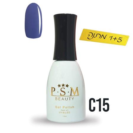 לק ג'ל P.S.M Beauty גוון - C15