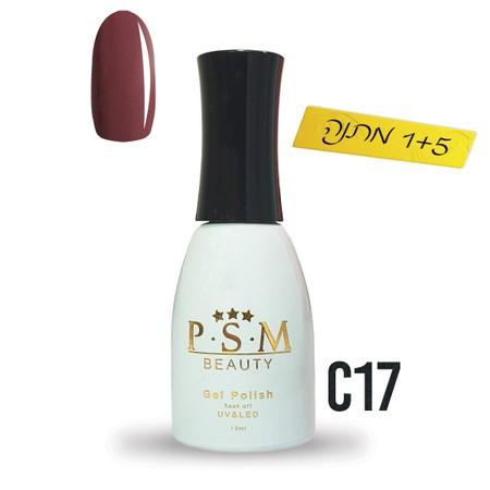 לק ג'ל P.S.M Beauty גוון - C17