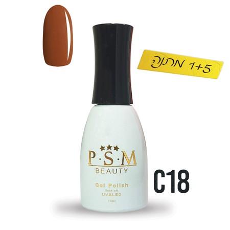 לק ג'ל P.S.M Beauty גוון - C18