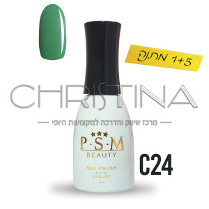 לק ג'ל P.S.M Beauty גוון - C24