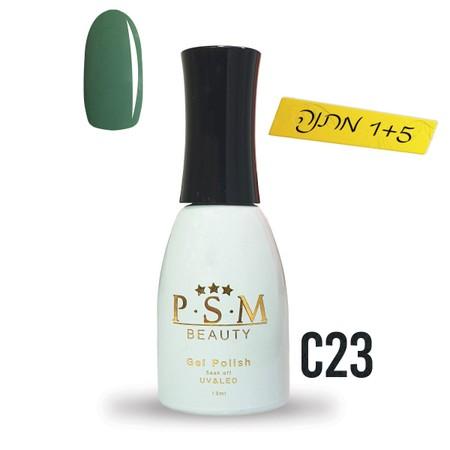 לק ג'ל P.S.M Beauty גוון - C23