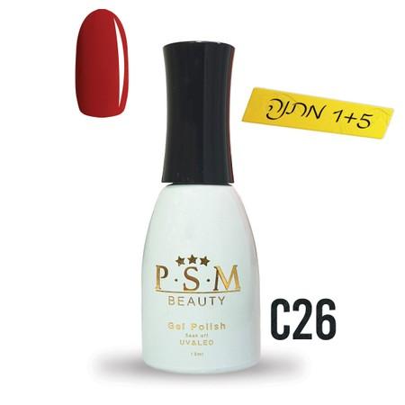 לק ג'ל P.S.M Beauty גוון - C26
