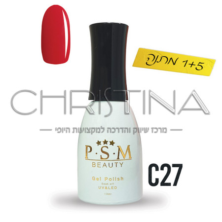 לק ג'ל P.S.M Beauty גוון - C27