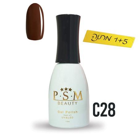 לק ג'ל P.S.M Beauty גוון - C28