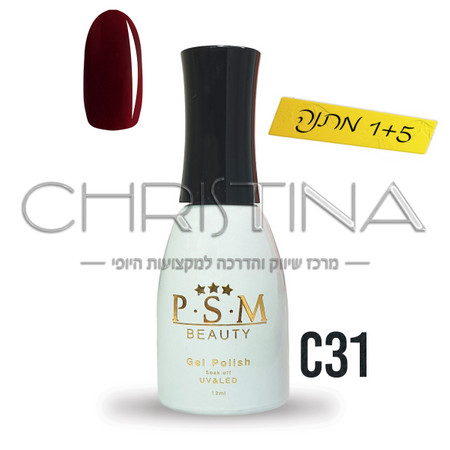 לק ג'ל P.S.M Beauty גוון - C31