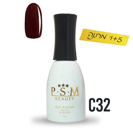 לק ג'ל P.S.M Beauty גוון - C32