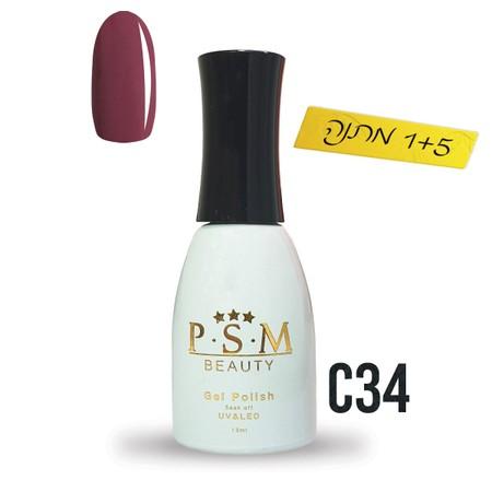 לק ג'ל P.S.M Beauty גוון - C34