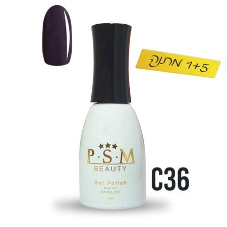 לק ג'ל P.S.M Beauty גוון - C36