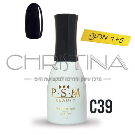 לק ג'ל P.S.M Beauty גוון - C39