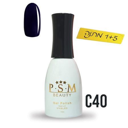 לק ג'ל P.S.M Beauty גוון - C40
