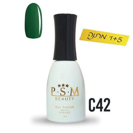 לק ג'ל P.S.M Beauty גוון - C42
