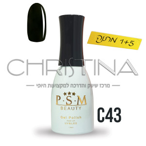 לק ג'ל P.S.M Beauty גוון - C43