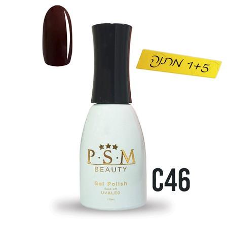 לק ג'ל P.S.M Beauty גוון - C46