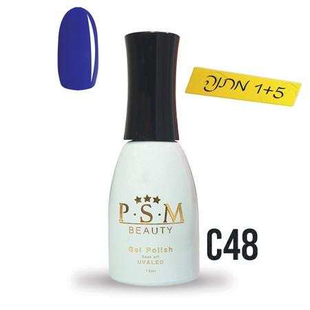 לק ג'ל P.S.M Beauty גוון - C48