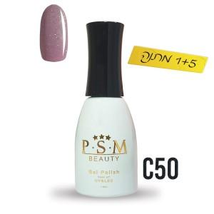 לק ג'ל P.S.M Beauty גוון - C50