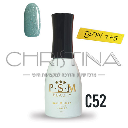 לק ג'ל P.S.M Beauty גוון - C52