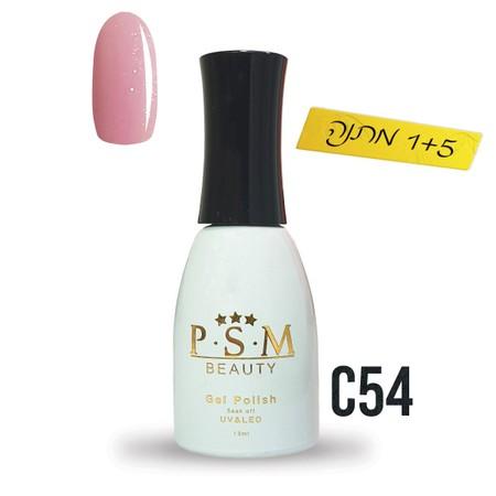 לק ג'ל P.S.M Beauty גוון - C54