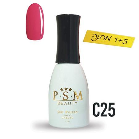 לק ג'ל P.S.M Beauty גוון - C25