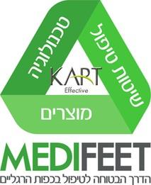 Kart MediFeet - מוצרי מניקור ופדיקור