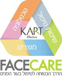 KART FaceCare - מוצרי קוסמטיקה