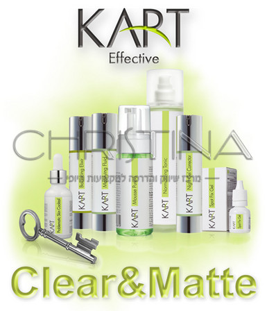 סדרת Clear&Matte