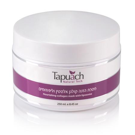 מסכת הזנה קולגן אלסטין וליפוזומים - Tapuach Nourishing Collagen Mask With Liposome