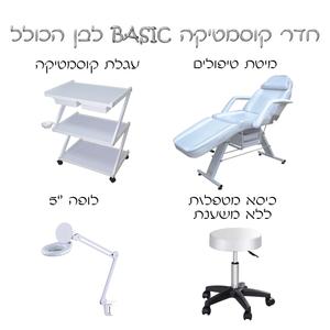 חדר קוסמטיקה Basic לבן