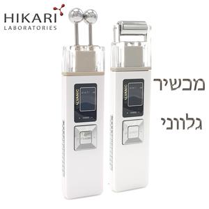 מכשיר CLC (גלווני) HIKARI